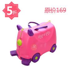 Великобритания высокий держать KOS GROUP белла странный мужской и женщины ребенок багажник ребенок может сидеть чемодан род коробки