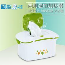Новичок медведь салфетки отопление устройство ребенок двойной термостатический мокрый бумажные полотенца отопление коробка ребенок теплый мокрый бумажные полотенца отопление коробка