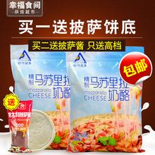 Замечательный может синий больше лошадь провинция сучжоу в тянуть древесный гриб ученый сломанный надеть бодхисаттва запеченный рис сыр рисунок крем молоко сыр выпекать выпекать сырье 450g