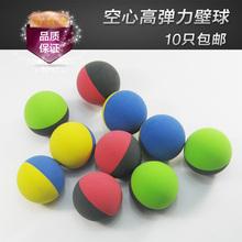 Стена ракетка начинающий мяч резина полый высокоэластичный мяч начиная точка красная зеленый и желтый мяч зазор ребенок игрушка эластичность мяч