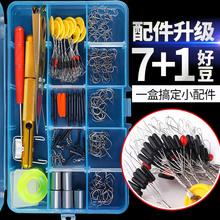 Рыба это источник крючки набор комбинации комплект исэ непал новые канто рыбалка крюк масса рыба инструмент рыба инструмент статьи монтаж