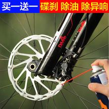 Дисковые тормоза агент очистки велосипед мотоцикл тормозных колодок тормоза блюдо диск идти масло идти другой кольцо моющее средство матч воротник N6