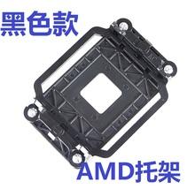 AMD AM2 кронштейн am2 вентилятор стоять материнская плата C кожзаменитель полка многочисленные прибытие