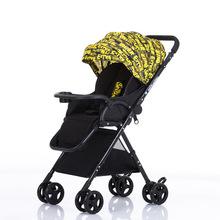 Высокий пейзаж ребенок тележки сверхлегкий портативный высокий пейзаж может сидеть можно лечь шок зонт автомобиль сложить ребенок ребенок автомобиль лето