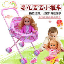 Ребенок игрушка тележки девочки девушка живая домой домой игрушка с ребенком ребенок от себя автомобиль хардкор сложить ребенок небольшой толчок автомобиль