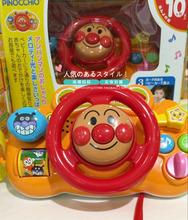 Сейчас в надичии ● япония покупка товаров супермен ребенок ребенок тележки ребенок автомобиль головоломка музыка рулевое колесо игрушка