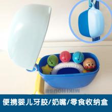 Внутренний сделанный на заказ портативный ребенок успокаивать ниппель коробка банан прорезыватель нулю еда здравоохранения в коробку ребенок статьи