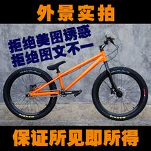 ZHI-B5R-24 бывший после нефть блюдо улица подъем автомобиль / подъем подъем велосипед предел производительность специальный умение барьер препятствовать