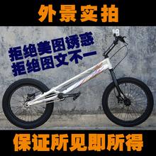 NEON-20 дюймовый X-RAY до нефть блюдо начиная автомобиль паром подъем подъем велосипед предел производительность специальный умение барьер препятствовать