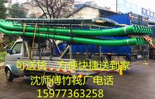 Бамбук плот завод бамбук строка машинально шаг бамбук плот судно бамбук плот мощность толкать продвижение устройство просачиваться река бамбук плот pvc пластик трубка бамбук плот