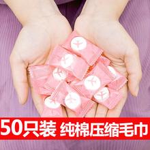50 только установлен одноразовые сжатие полотенце малый квадрат хлопок полный хлопок очистка полотенце путешествие путешествие сжатие мыть полотенце