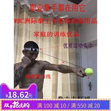 Бокс борьба забастовка скорость реакция смысл знание подготовки мяч бокс магия мяч семья бокс тайский кулак саньшоу (свободный спарринг) обучение ,