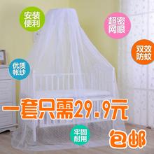 Бесплатная доставка кровать для младенца сетка от комаров ребенок сетка от комаров ребенок кровать сетка от комаров поддержки пол, тип лифтинг кронштейн
