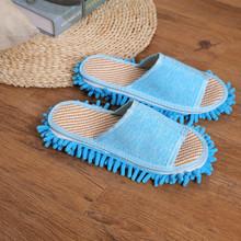 Модные съемный бездельник вытирать этаж шлепанцы мужской и женщины стиль домой развертка земля немой волокна чистый обувной лето