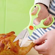 Домой домой многофункциональный нержавеющей стали домой ножницы курица кость ножницы кухня использование рыбьи кости дудчатый галстук-бабочка ножницы мясо еда ножницы сын