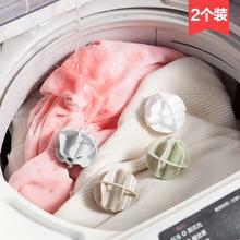 Домой домой обеззараживание магия мяч прачечная джерси одежда мыть мяч 2 штук стиральная машина специальный противо твайнинг чистый мяч