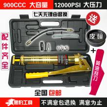 Пантеры инструмент высокое давление вручную 600CC900CC высококачественный тяжелый эгоцентризм двойной пресс масло пистолет 2017 обновление версии