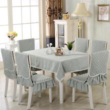 Японский твердый льняная ткань обеденный стол ткань ткань отправить набор обивка установить толстый стул установите простой современный стул крышка
