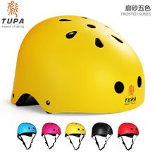 Развивать подъем подъем рок шлем восхождение шлем Вс ручей шлем дрейфующий на открытом воздухе безопасность крышка расширять шлем оборудование для статья