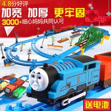 Большой размер томас маленький поезд установите трек автомобиля. ребенок поезд трек игрушка многослойный электрический мальчик 3-6 лет