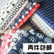 Цветочный печатная ткань цветок хлопка мешковина материал сетка брезент ручной работы diy занавес диван постельное белье скатерть обработанный
