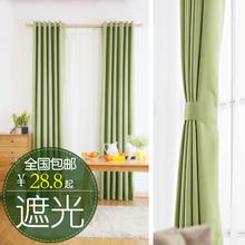 Занавес конечный продукт лен простой современный китайский стиль этаж окно спальня затенение льняная ткань пряжа в тени твердый занавес ткань