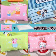 Небольшой подушка хлопок наволочка младенец младенец подростковая подушка глава 3-6 лет дети подушка детский сад ребенок студент подушка