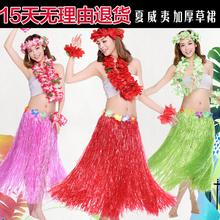Гавайи юбки танец одежда для взрослых юбки производительность одежда пять частей наряд бар площадь производительность сгущаться 80 см
