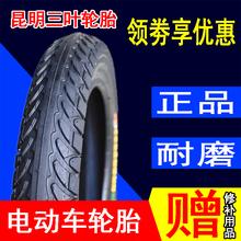 Электромобиль шина трубка шина 14X16X18X2.125 16X2.5 2.50 16X3.0 пригодный для носки шина