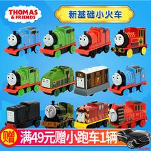 Рыболов томас электрический фонд маленький поезд голову одного транспорт наряд Thomas трек автомобиля. мальчик игрушка ребенок подарок