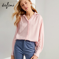 Eve Lai 2018 spring new Han Edition shirt female long-sleeved vintage chic loose European Station shirt female Korean fan