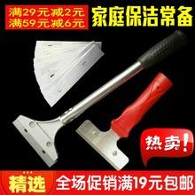 Стекло лопата нож керамическая плитка цемент земля поверхность кроме клей лопата этаж стена лопата нож специальный чистый лезвие целый ящик льготный