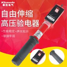 Высокое давление тест техника GSY протяжение стиль звук и свет вызовите полицию измерения электрических палка электрик инструмент 220V-10KV высокое давление тест электрическое перо