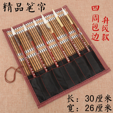 Культура дом четыре сокровище кисть каллиграфия традиционная китайская живопись статьи кудрявый карандаш объем защита кисть группа карандаш в 30*26 бамбук карандаш занавес