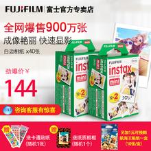 Фудзи бить стоять получить mini7s/8/25/90/50s белой каймой фотобумага 40 плоские наборы наряд один раз становиться так бесплатная доставка