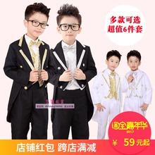 Ребенок ласточкин хвост одежда мальчиков платья пианино производительность одежда осенью и зимой цветок ребенок платья мальчик свадьба небольшой костюм установите