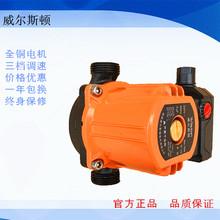Домой нагреватель цикл насос усилитель насос немой насос кондиционер насос земля теплый цикл насос температура контролер