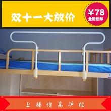 Комната с несколькими кроватями верхняя полка повышение забор творческий хранение артефакт студент кровать повышать безопасность стойкость к осыпанию университет сырье сон комната фартук