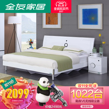 Собирать все друг домой современный простой 1.5 метр 1.8 метр пластина кровать двуспальная кровать спальня мебель сочетание 106905