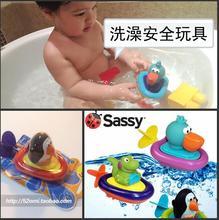 Sassy животное лодка ребенок купаться игрушка безопасность младенец младенец купание / ребенок играть вода
