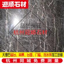 Натуральный мрамор цветок бугор рок ханчжоу серый бар столовая гора общий декоративный материал мрамор
