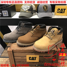 CAT извозчик мужская обувь P717806 P717804 P717803 классическая обувь casual качественная продукция из специализированного магазина внутренний покупка товаров