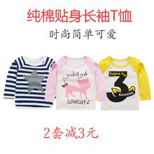 Младенец младенец хлопок осенняя одежда куртка ребенок длинный рукав T футболки ребенок хлопок свитер мальчиков девочки нижнее белье 1-4 лет