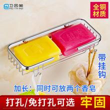 Все медь уплотнённый большой размер койка мыло полка 304 нержавеющей стали туалетное мыло коробка ванная комната ванная комната мыло чистый стеллажи