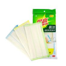 3M мысль высокий губкой мыть чаша ткань легко чистый 8 слой прочный тряпка 3 пакет материал
