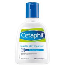 Канада импорт Cetaphil/ провод башня лотос моющее средство 118ml увлажняющий facial cleanser температура спокойный низкий умный