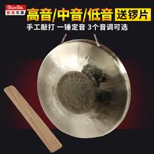 Богатые юньдаа медь гонг музыкальные инструменты рука гонг высокие частоты рука гонг 21 сантиметр небольшой гонг в звук рука гонг бас рука гонг