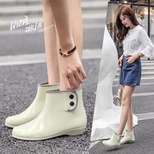Милый сапоги лето короткие трубки мода сапоги мисс скольжение резина обувной для взрослых водонепроницаемый обувной женщина сапоги желе клей обувной