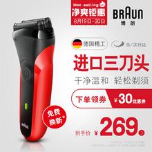 Германия богатые яркий электрический бритва 300s борода нож для комплекс стиль 3 сегмент моющиеся тип зарядки царапина ху нож