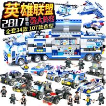 Время странный совместимый лего строительные блоки мальчик сын полиция город собранный игрушка ребенок головоломка военный сборка 6-10 лет